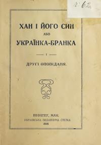 book-19294