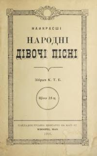 book-19295