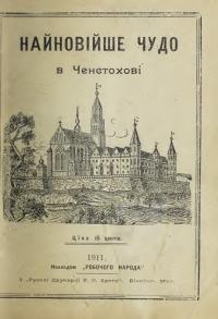 book-19297