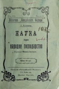 book-19300