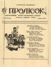 book-19305