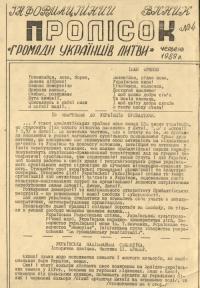 book-19306