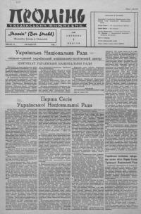 book-19309