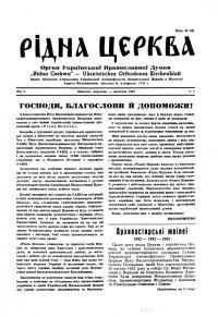 book-19312