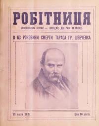 book-19317