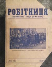 book-19318