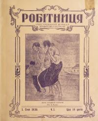 book-19319