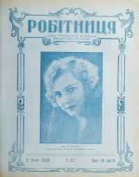 book-19320