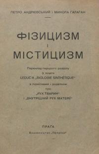 book-19322