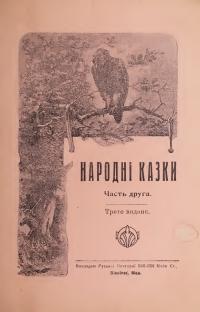 book-19324