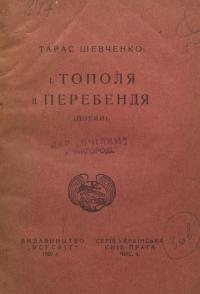 book-19325