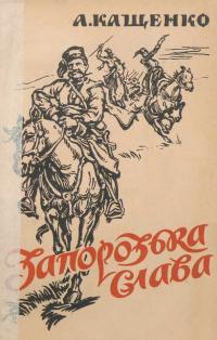 book-19326