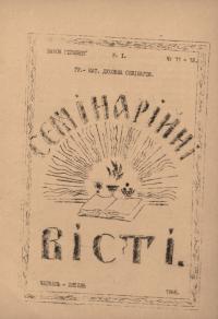 book-19330