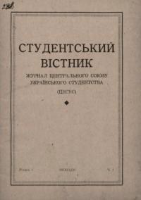 book-19331