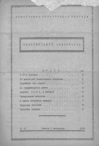 book-19334