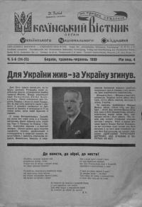 book-19340