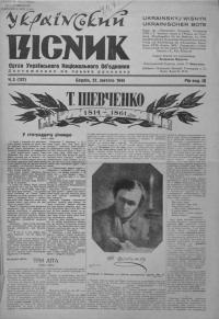 book-19341