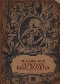 book-1935