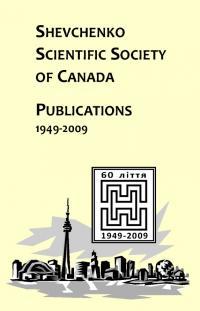 book-19350