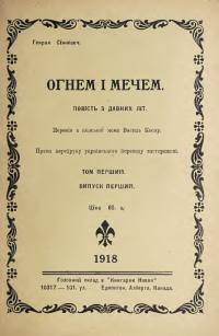 book-19351
