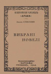 book-19372