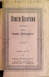 book-19382