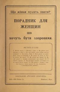 book-19383