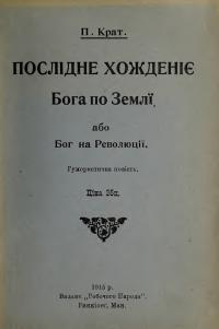 book-19384