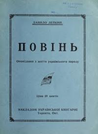 book-19385