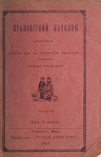 book-19386