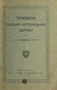 book-19387