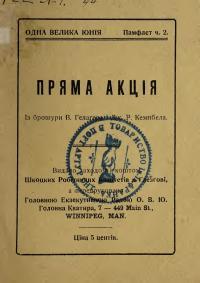 book-19388