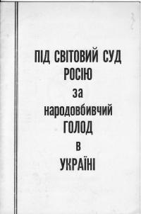book-1939