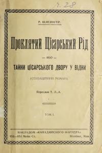 book-19390