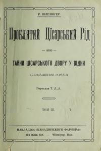 book-19391