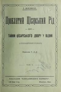 book-19392
