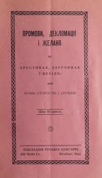 book-19393