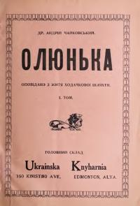 book-19394