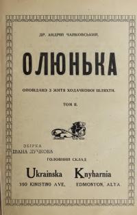 book-19395