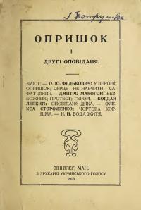 book-19396