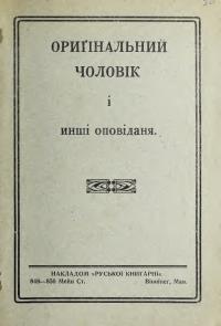 book-19397