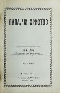 book-19398
