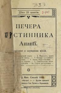 book-19399