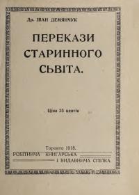 book-19400