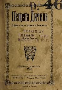 book-19401