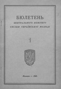 book-19405