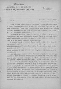 book-19406
