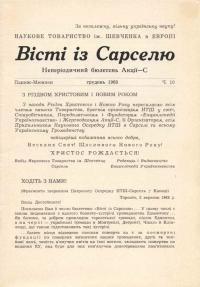 book-19407
