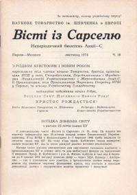 book-19408
