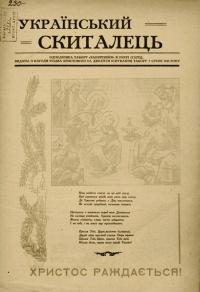 book-19410